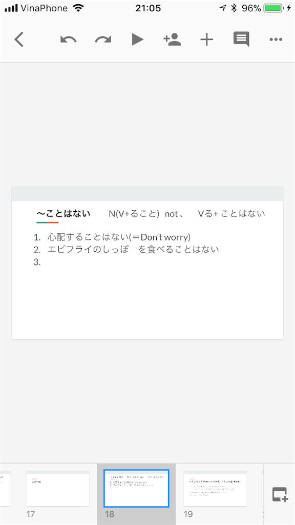 f:id:keimaeno2:20171220230640p:image