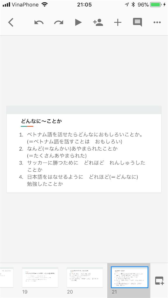 f:id:keimaeno2:20171220230651p:image