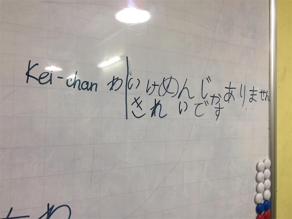 f:id:keimaeno2:20171221125805j:image