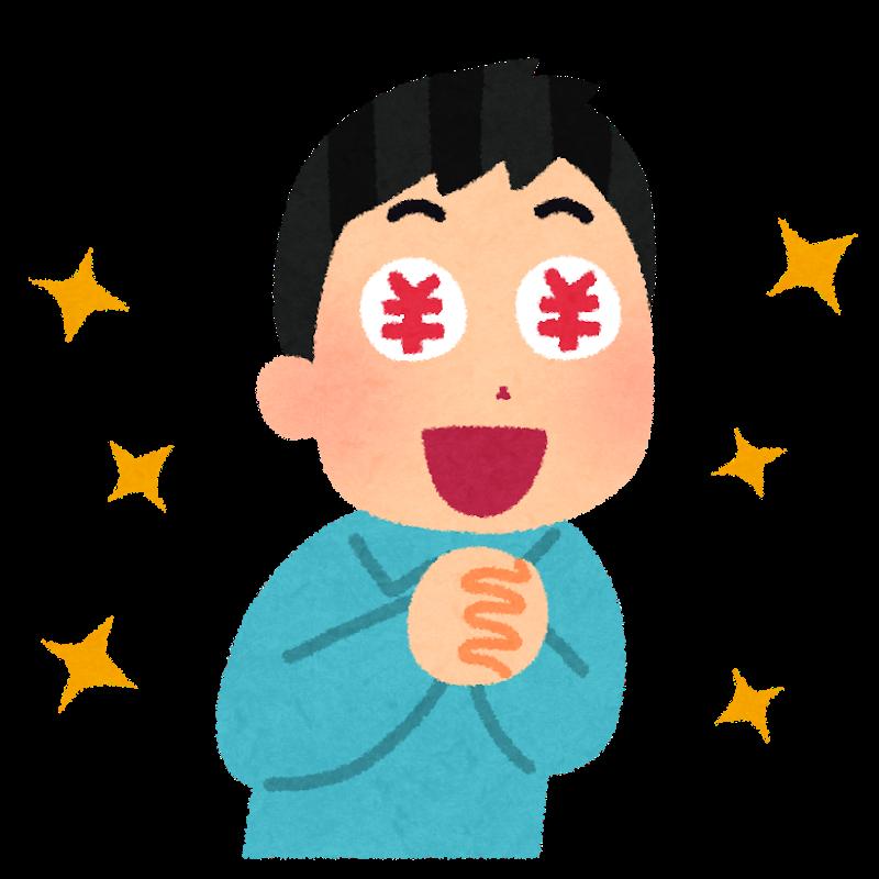 f:id:keio_ob:20190614220439p:plain