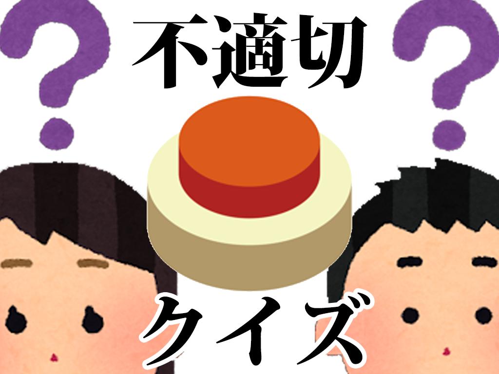 f:id:keionkakimasen:20191215224441p:plain