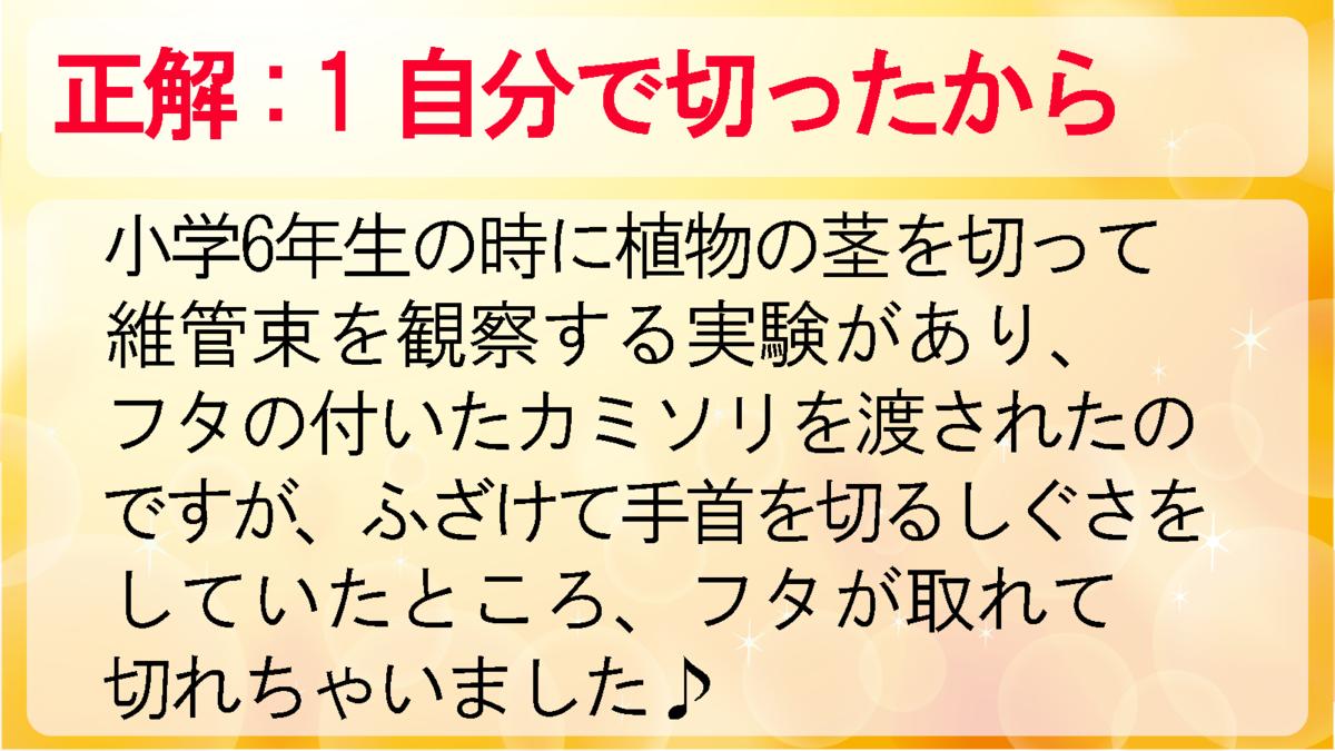 f:id:keionkakimasen:20201010160307p:plain