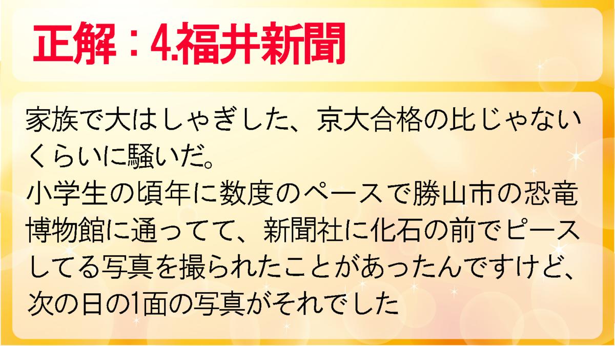 f:id:keionkakimasen:20201010174728p:plain