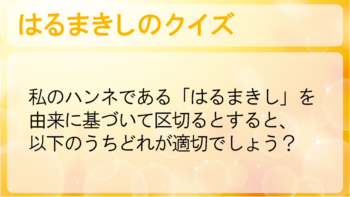 f:id:keionkakimasen:20201010203531p:plain