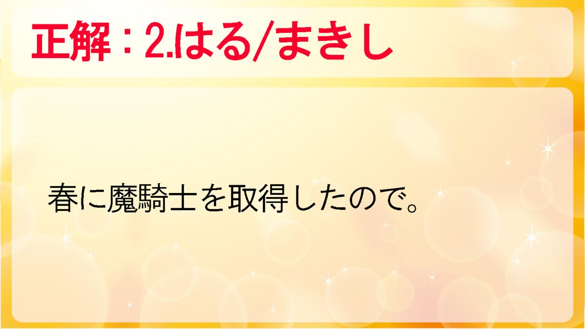 f:id:keionkakimasen:20201010211223p:plain