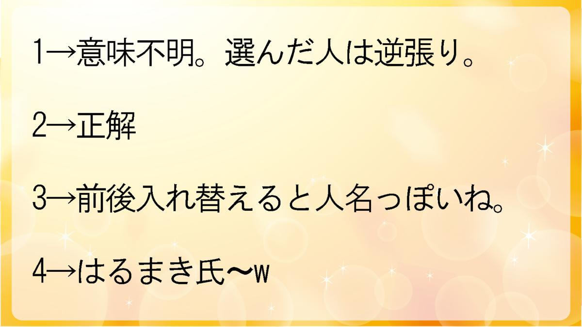 f:id:keionkakimasen:20201010211604p:plain
