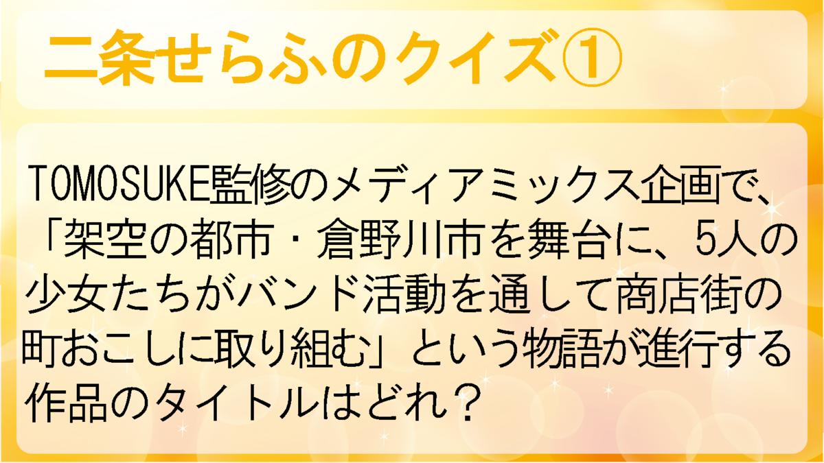 f:id:keionkakimasen:20201010215448p:plain