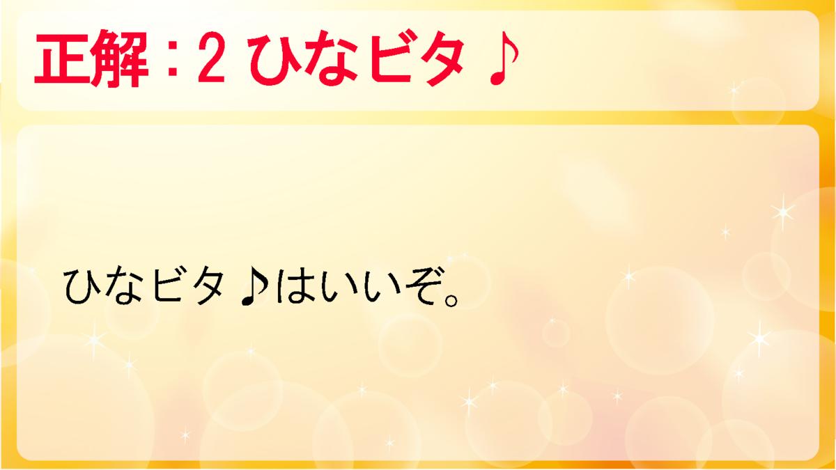 f:id:keionkakimasen:20201010215524p:plain