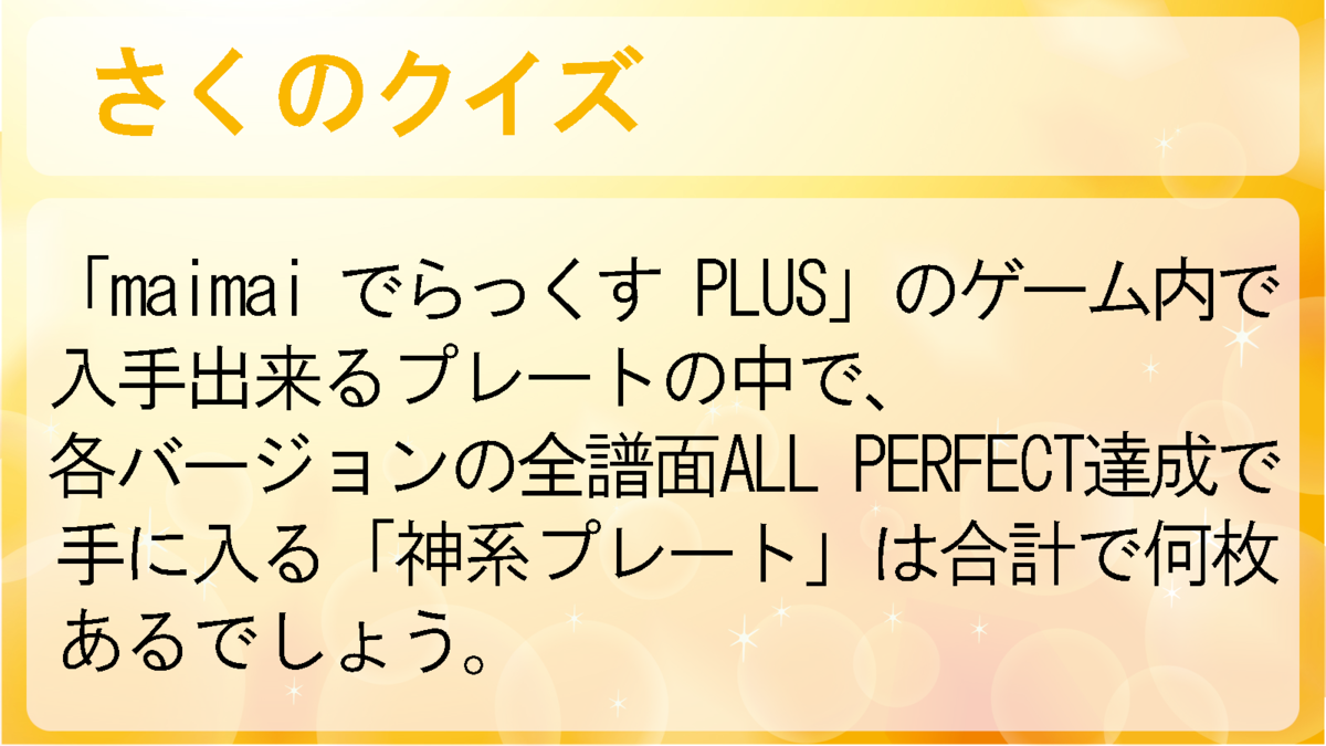 f:id:keionkakimasen:20201011140832p:plain