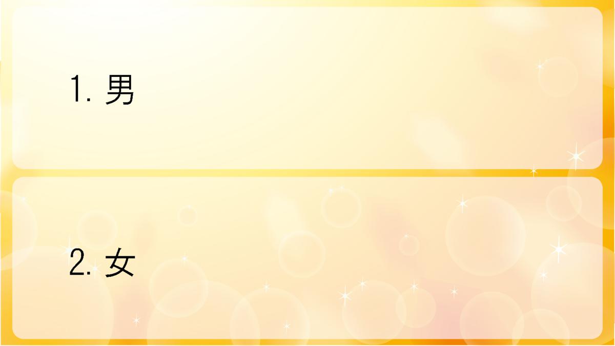 f:id:keionkakimasen:20201011162719p:plain
