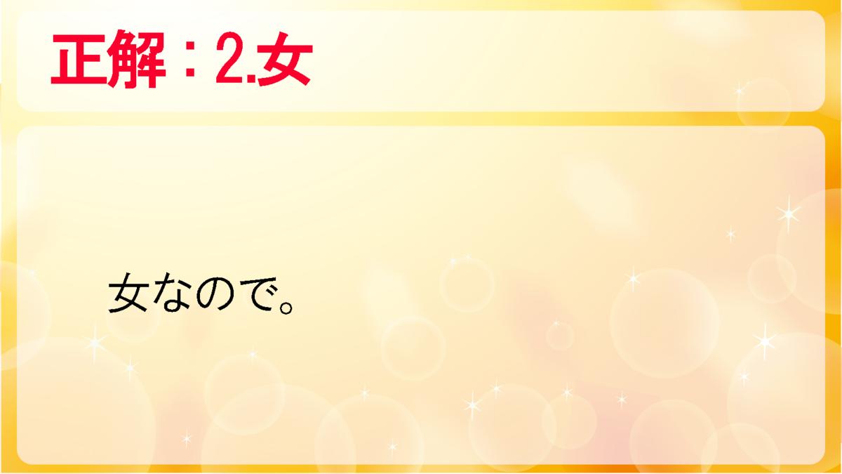 f:id:keionkakimasen:20201011165846p:plain