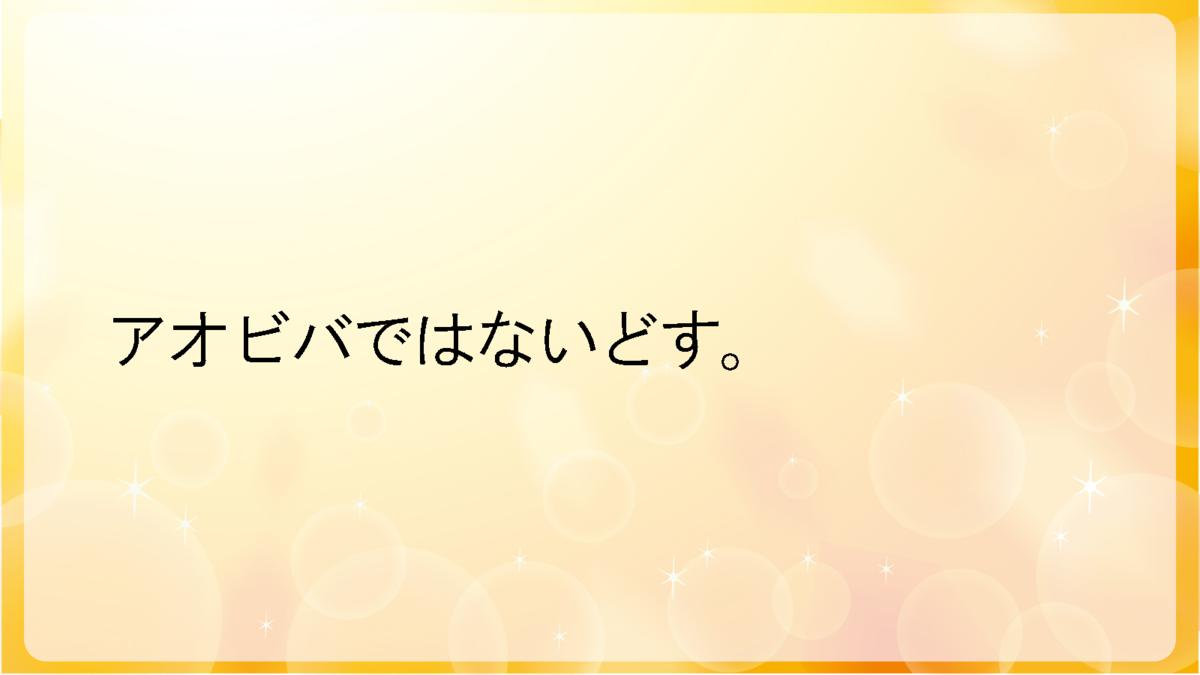 f:id:keionkakimasen:20201011171103p:plain