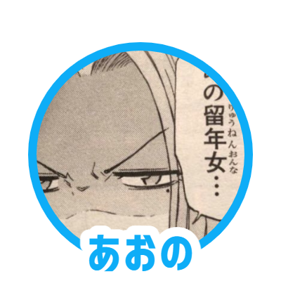 f:id:keionkakimasen:20210413193759p:plain