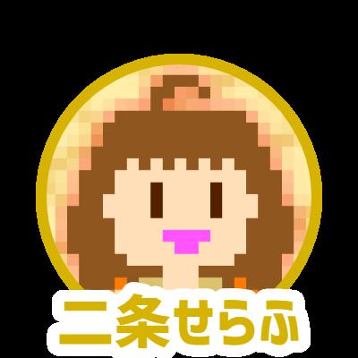f:id:keionkakimasen:20210413202326p:plain