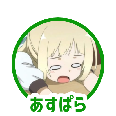 f:id:keionkakimasen:20210414160753p:plain