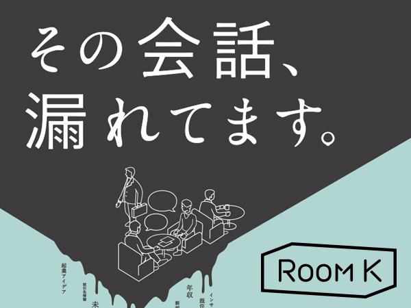 f:id:keioshukatsu:20160618224037j:plain