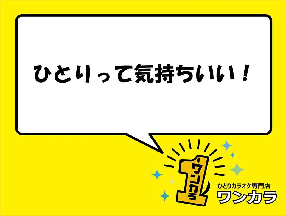 f:id:keioshukatsu:20170123180249j:plain