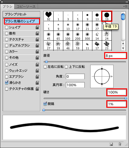 f:id:keiphotoshop:20100505210351j:image