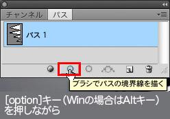 f:id:keiphotoshop:20100505221741j:image
