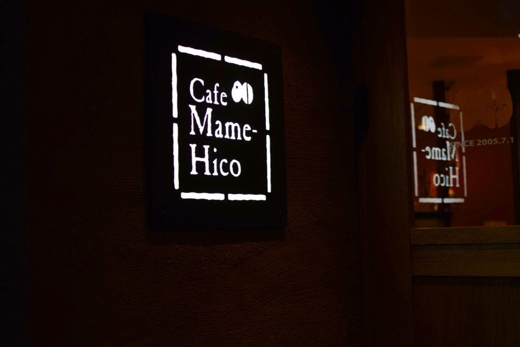 三軒茶屋wifiカフェ