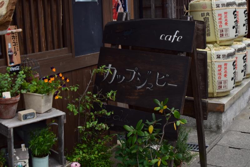 伊勢のカフェ