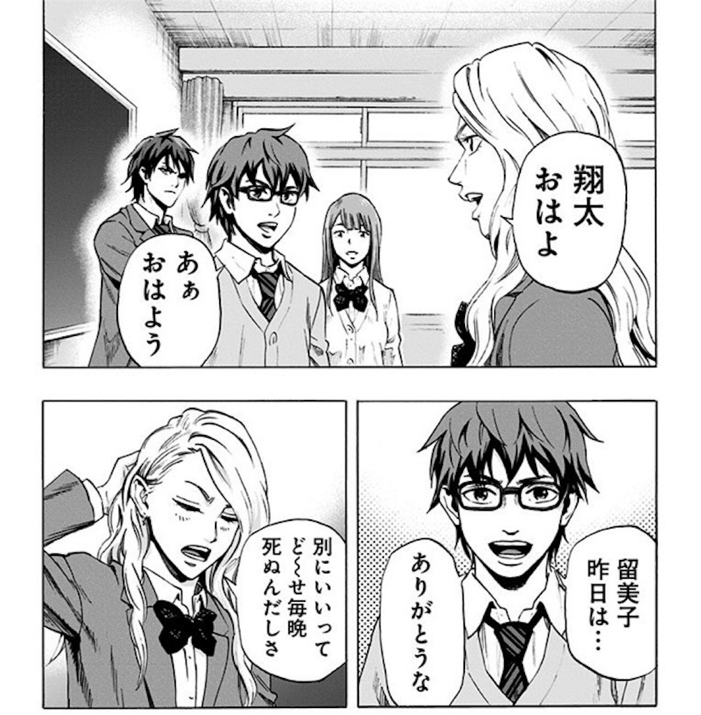 f:id:keisaburou:20170716045917j:image