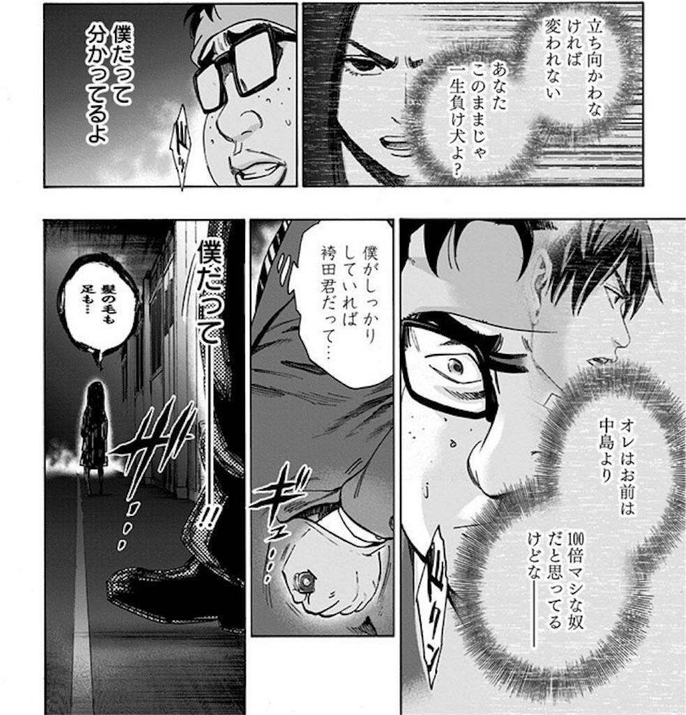 f:id:keisaburou:20170716045940j:image
