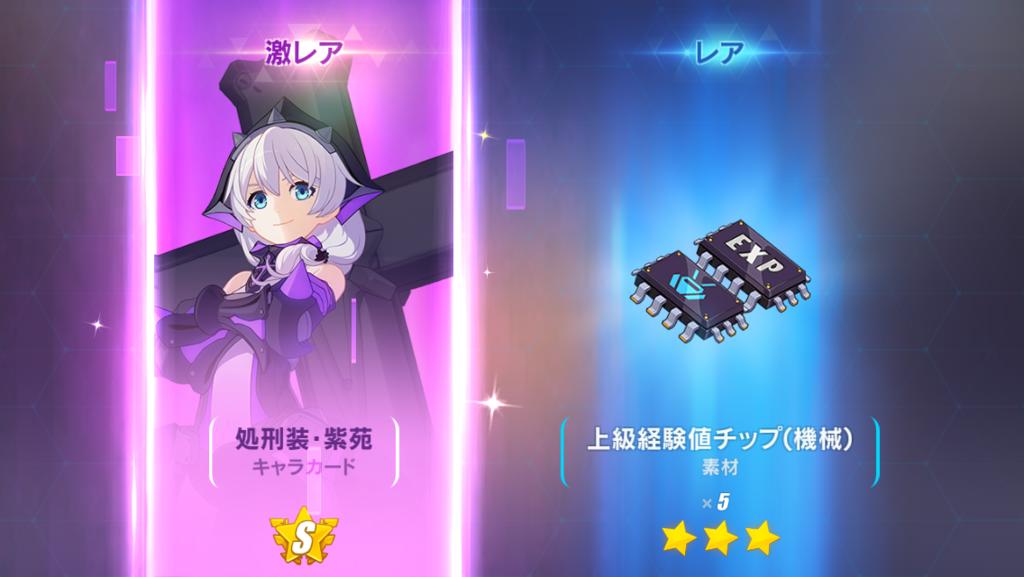 f:id:keisaburou:20170721140344p:plain