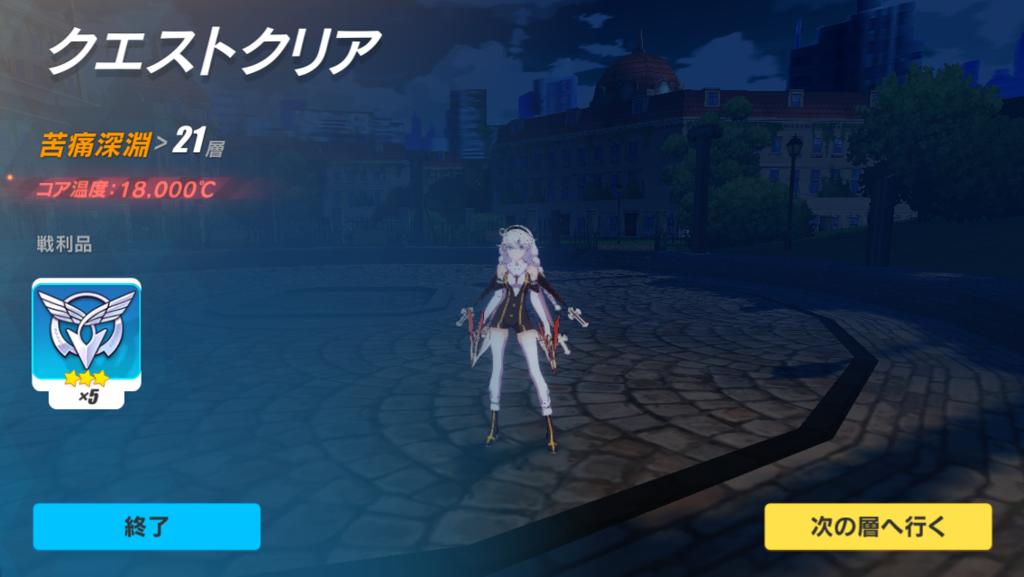 f:id:keisaburou:20170723021442p:plain