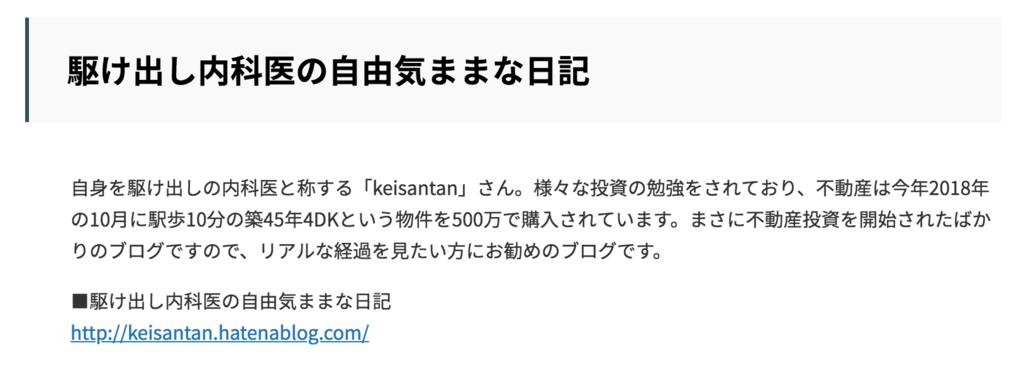 f:id:keisantan:20181122003446p:plain