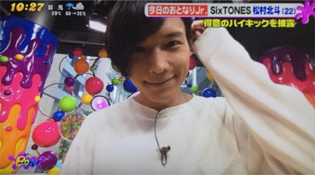 f:id:keisatoshi0611:20170808193111j:image