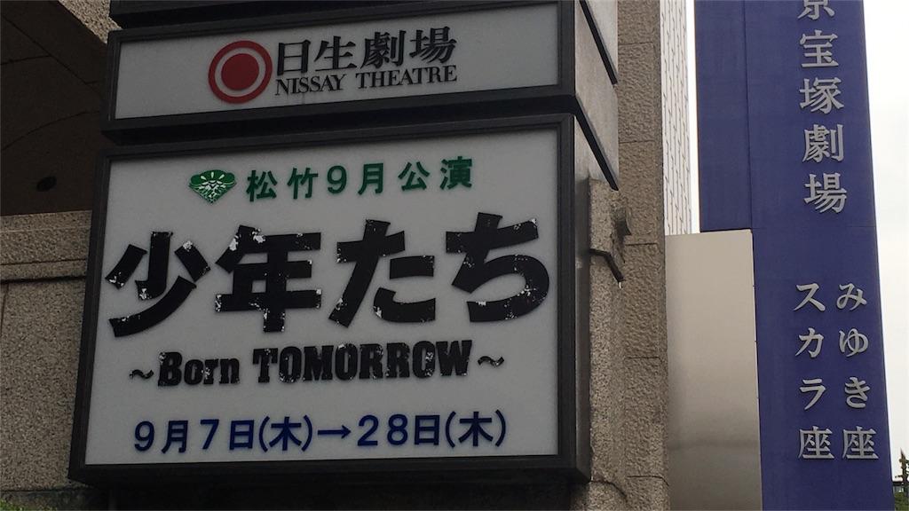 f:id:keisatoshi0611:20170921165212j:image