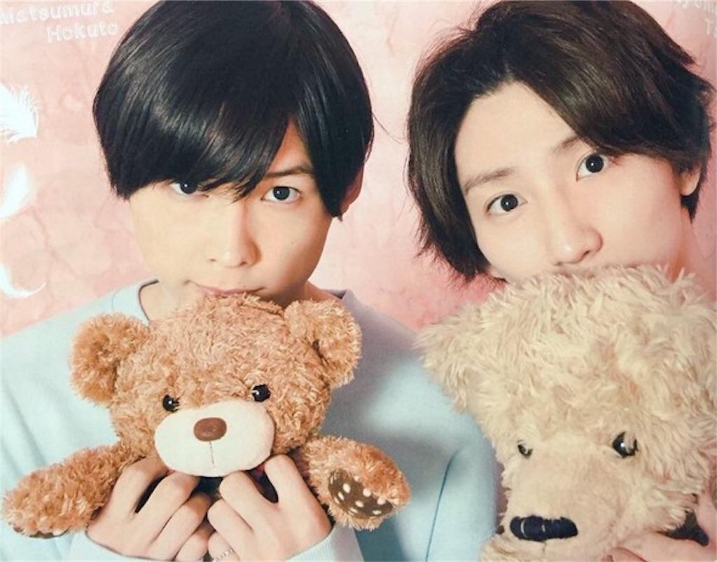 f:id:keisatoshi0611:20171110155937j:image