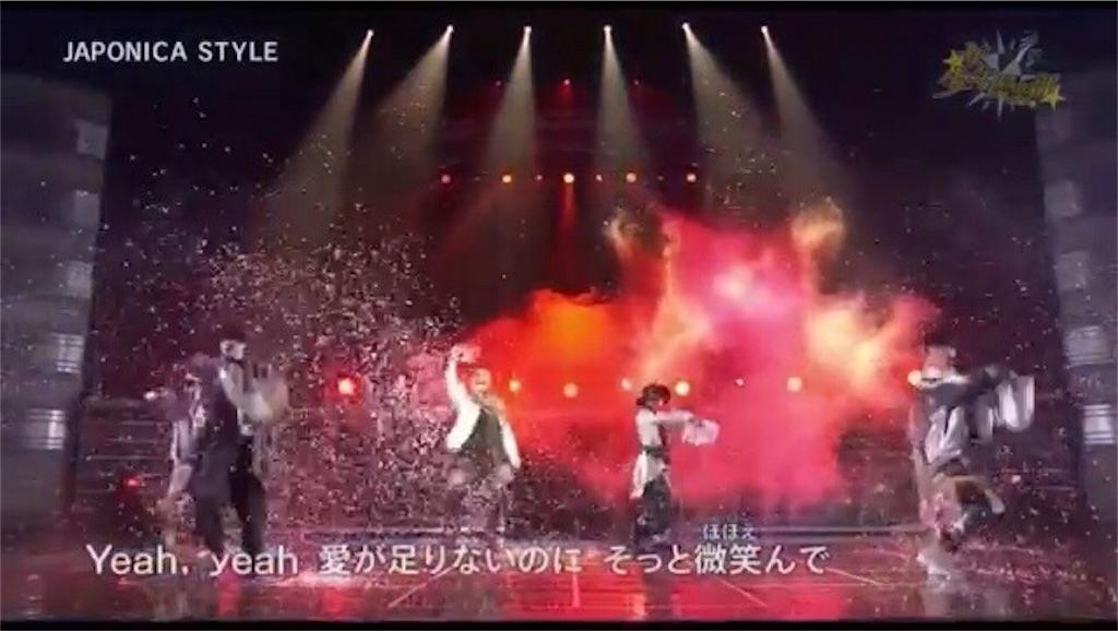 f:id:keisatoshi0611:20171112143419j:image