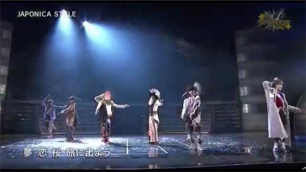 f:id:keisatoshi0611:20171112145821j:image