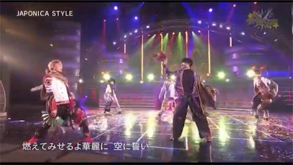 f:id:keisatoshi0611:20171112151827j:image