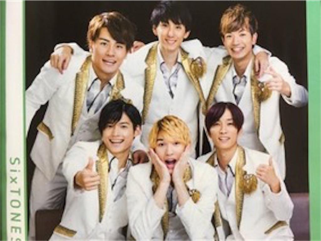 f:id:keisatoshi0611:20171203011238j:image