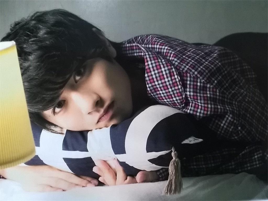 f:id:keisatoshi0611:20171207202825j:image