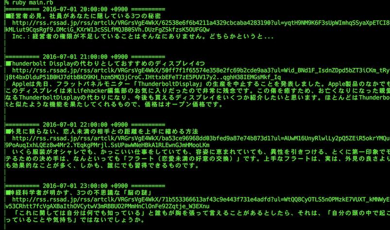 f:id:keisei_1092:20160703190825p:plain