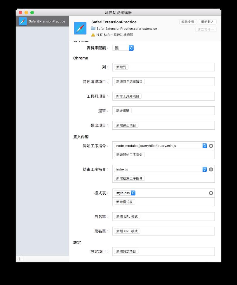 f:id:keisei_1092:20170122163309p:plain