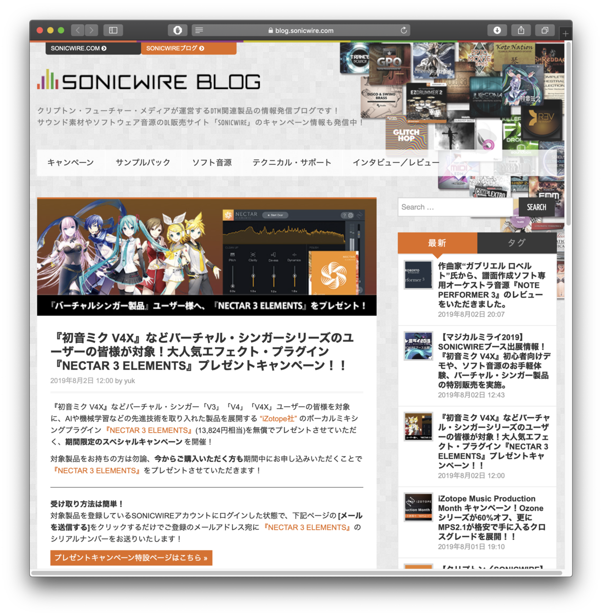 f:id:keisei_1092:20190804114547p:plain
