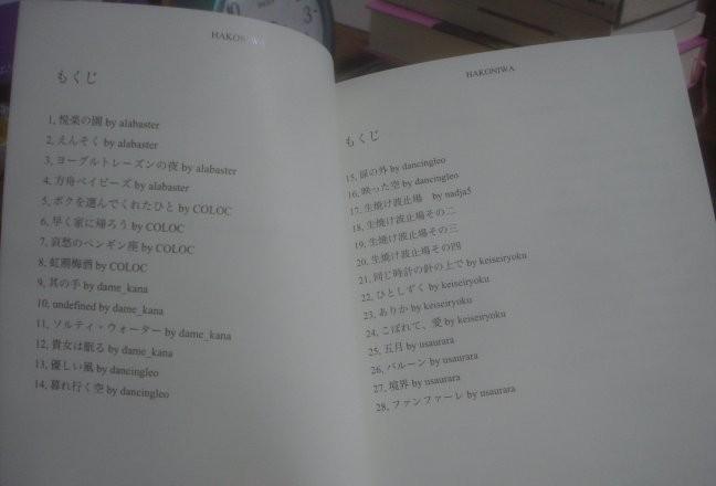 f:id:keiseiryoku:20100527212015j:image:w400