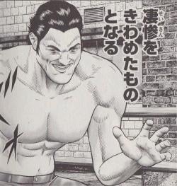 f:id:keiseiryoku:20120219174841j:image