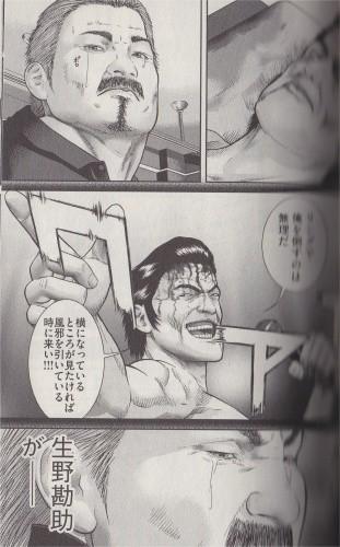 f:id:keiseiryoku:20120219174842j:image