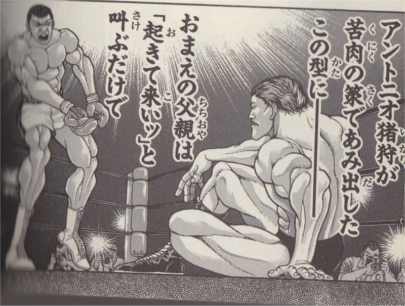 f:id:keiseiryoku:20120219174843j:image:w300