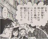 f:id:keiseiryoku:20120929185728j:image