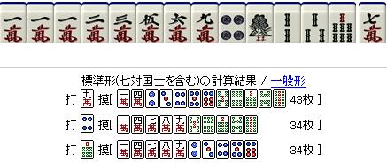 f:id:keiseiryoku:20170108195151p:image
