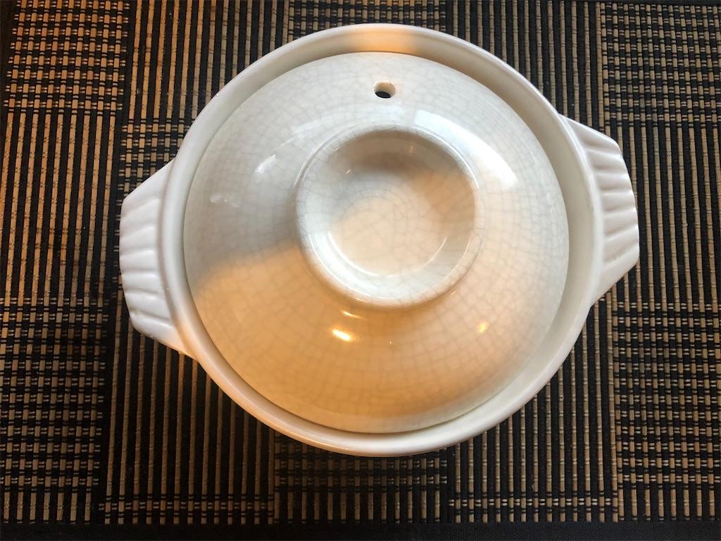 f:id:keiseki-kairo:20210516101738j:image