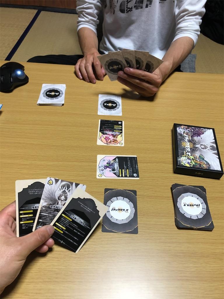 f:id:keiseki-kairo:20210517100203j:image