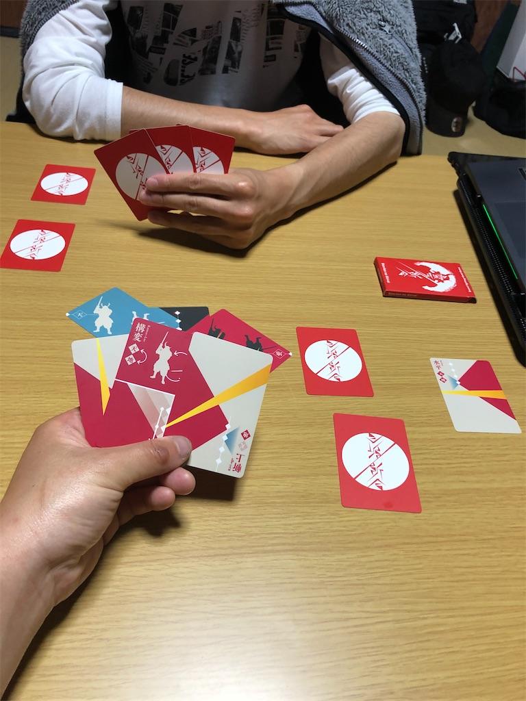 f:id:keiseki-kairo:20210517102125j:image